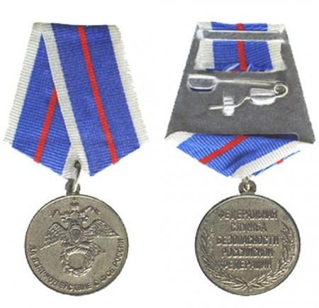 Медаль вручается за профессионализм годы работы