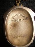 Орден «Знак Почёта» - реверс
