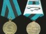 Медаль «За освобождение Белграда»