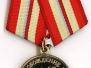 Медаль «За освобождение Крыма»