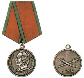 Медали суворова и жукова выплаты