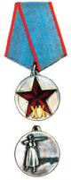 Медаль «ХХ лет РККА»