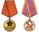 Медаль «За трудовую доблесть» СССР