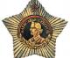 Орден Суворова СССР