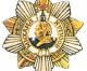 Орден Кутузова СССР