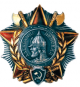 Орден Александра Невского СССР