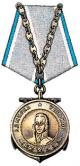 Медаль Ушакова СССР