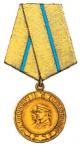 Медаль «За оборону Севастополя» СССР