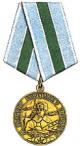 Медаль «За оборону Советского Заполярья» СССР