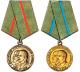 Медаль «Партизану Отечественной войны» СССР