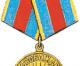 Медаль «За освобождение Варшавы»