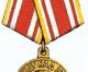 Медаль «За победу над Японией» СССР