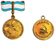 «Медаль материнства» и орден «Мать-героиня» СССР
