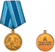Медаль «За восстановление предприятий черной металлургии Юга» СССР