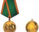 Медаль «За освоение целинных земель» СССР