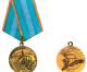 Медаль «За преобразование Нечерноземья РСФСР»