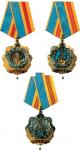 Орден Трудовой Славы СССР