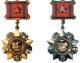 Медаль «За отличие в воинской службе» СССР