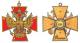 Орден «За заслуги перед Отечеством»  (Госнаграда РФ)