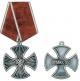 Орден Мужества  (Госнаграда РФ)
