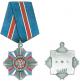 Орден «За военные заслуги»  (Госнаграда РФ)