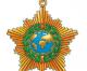 Орден Дружбы  (Госнаграда РФ)