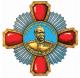 Орден Жукова  (Госнаграда РФ)