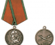 Медаль Суворова  (Госнаграда РФ)