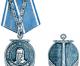 Медаль Ушакова  (Госнаграда РФ)