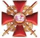 Знак ордена Святого князя Александра Невского