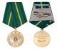 Медаль «295 лет Прокуратуре России»